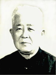 汪晶晶:想起胡传揆先生和他的同时代人